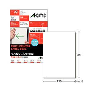 (業務用セット) マルチプリンタラベル再生紙(A4) ノーカット 1パック(20枚)  【×10セット】 h01