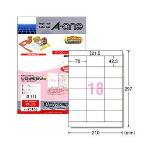 (業務用セット) パソコンプリンタ&ワープロラベルシール(A4) NEC 18面(1片:縦42.3×横70.0mm) 1パック(20枚)  【×10セット】 h01