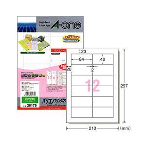 (業務用セット) パソコンプリンタ&ワープロラベルシール(A4) SHARP 12面(1片:縦42.0×横84.0mm) 1パック(20枚)  【×10セット】 h01