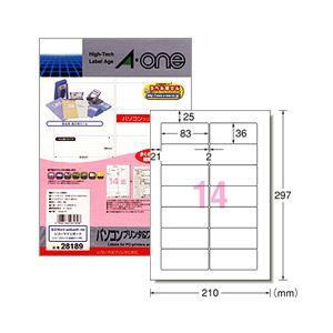 (業務用セット) パソコンプリンタ&ワープロラベルシール(A4) 日立・リコー 14面(1片:縦36.0×横83.0mm) 1パック(20枚)  【×10セット】 h01