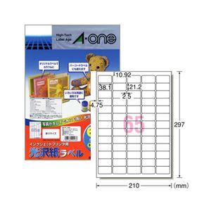 (業務用セット) インクジェットプリンタラベル(A4) 65面・光沢紙 1パック(10枚)  【×10セット】 h01