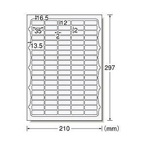 (業務用セット) インクジェットプリンタラベル A4 95面 光沢紙 1パック(10枚)  【×10セット】 h01