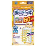 (業務用セット) 大日本除虫菊 虫コナーズプレートタイプ 屋外用 60日大サイズ 1個 【×5セット】