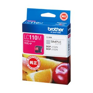 (業務用セット) ブラザー インクカートリッジ マゼンダ 1個 型番:LC110M(取り寄せ) 【×5セット】 h01