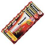 (業務用セット) パナソニック アルカリ乾電池 単3形 1パック(8本) 【×5セット】