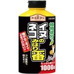 (業務用セット) アース製薬 イヌ・ネコのみはり番 1個(1000g) 【×5セット】