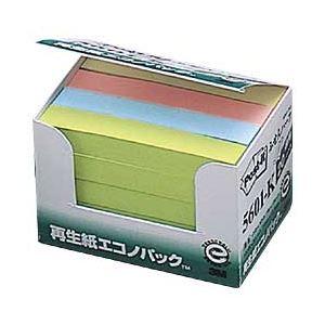 (業務用セット) ポスト・イット(R) 再生紙エコノパック(TM)シリーズ ふせんハーフ 1パック(20冊) (7.5×1.25cm) 【×5セット】