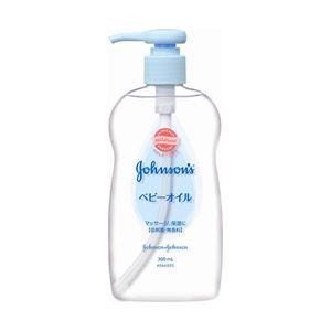 (業務用セット)ジョンソンベビーオイル無香料300ml【×3セット】