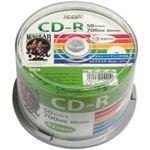 (業務用セット) 磁気研究所 大容量ケース入 CD-R 50枚 型番:HDCR80GP50 【×3セット】