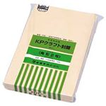 (業務用セット) オキナ クラフト封筒 角形2号 1パック(100枚) 【×3セット】