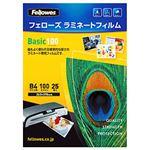 (業務用セット) フェローズ ラミネートフィルム B4 1パック(25枚) 【×3セット】