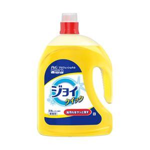 (業務用セット) P&G ジョイクイック2.5L 業務用 1本 【×3セット】