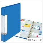 (業務用セット) 交換式名刺帳(A4タテ・30穴) 収容数:500枚 青 【×3セット】