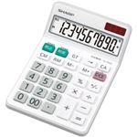 (業務用セット) シャープ 中型電卓10桁タイプ 型番:EL-N431X 1台 【×3セット】