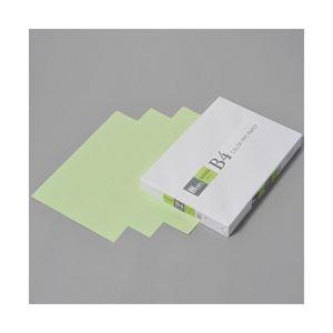 (業務用セット) APPJ カラーペーパー グリーン B4冊 500枚 型番:CPG003 【×3セット】 h01