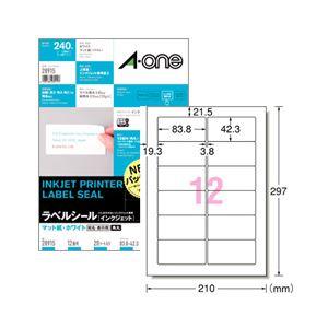 (業務用セット) インクジェットプリンタラベル(A4) 12面 1パック(20枚)  【×6セット】 h01