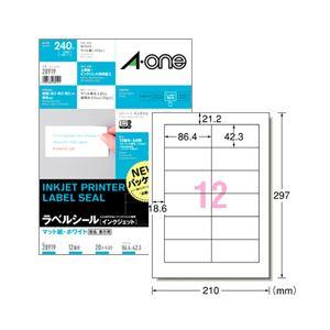 (業務用セット) インクジェットプリンタラベル(A4)12面 1パック(20枚)  【×6セット】 h01