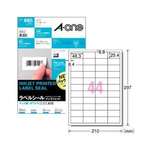 (業務用セット) インクジェットプリンタラベル(A4)44面 1パック(20枚)  【×6セット】 h01