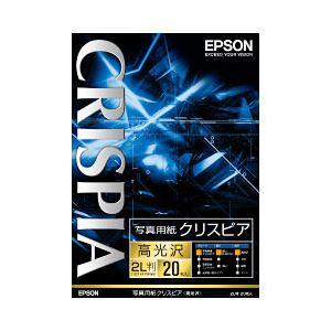 (業務用セット) エプソン(EPSON) 写真用紙クリスピア 高光沢 2L判 1箱(20枚) 【×3セット】 h01