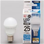 (業務用セット) LED電球(調光器非対応) 昼白色 1個 型番:LDA2N-H-E17-2T1 【×3セット】