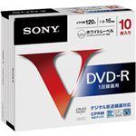(業務用セット) ソニー 個別ケース入 DVD-R(録画用) 10枚 型番:10DMR12MLPS 【×3セット】