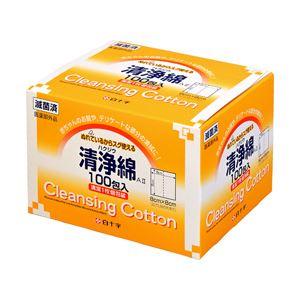 (業務用セット) 白十字 ハクジウ清浄綿AII 100包入り 【×3セット】