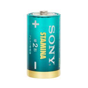(業務用セット)ソニーアルカリ乾電池スタミナ単2形1パック(10本)【×3セット】