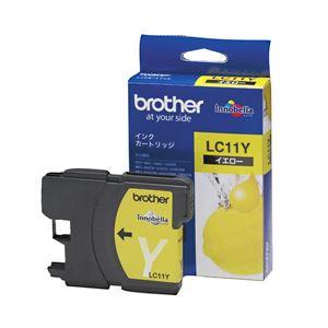 (業務用セット) ブラザー インクカートリッジ イエロー 型番:LC11Y 単位:1個 【×3セット】 h01