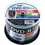 (業務用セット) 磁気研究所 スピンドルケース入 DVD-R 50枚 型番:HDDR47JNP50 【×3セット】