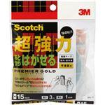 (業務用セット) スコッチ 超強力なのにあとからはがせる両面テープ 1巻 型番:SRG-15 【×3セット】