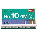 (業務用セット) マックス ホッチキス針 No.10-1M 1箱(1000本×20小箱) 【×3セット】