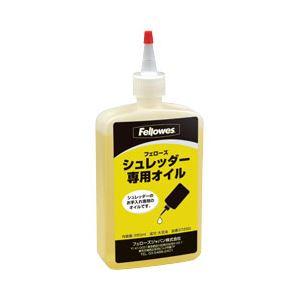 (業務用セット) フェローズ シュレッダー専用オイル 【×3セット】
