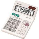 (業務用セット) シャープ 小型電卓 1個 型番:EL-772J-X 【×3セット】