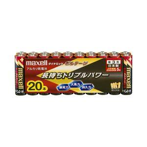 (業務用セット)日立マクセルアルカリ乾電池ボルテージ単3形1パック(20本)【×3セット】