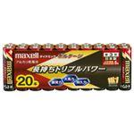 (業務用セット) 日立マクセル アルカリ乾電池 ボルテージ 単3形 1パック(20本) 【×3セット】