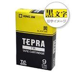 【訳あり・在庫処分】(業務用セット) 「テプラ」TRシリーズ対応テープ 黄に黒文字 9mm  【×5セット】