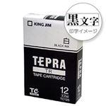 (業務用セット) 「テプラ」TRシリーズ対応テープ 白に黒文字 12mm  【×5セット】