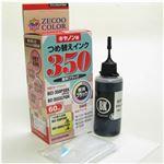 (業務用セット) キヤノン(Canon)対応 詰替インク 顔料ブラック 対応純正型番:BCI350PGBK 詰替回数:約3回 単位:1本 【×3セット】
