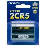 (業務用セット) ソニー カメラ用リチウムパック電池 6V 2CR5-BB 【×3セット】