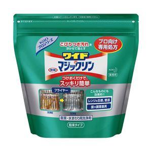 (業務用セット)花王ワイドマジックリン中容量1袋(1.2kg)チャック付【×3セット】