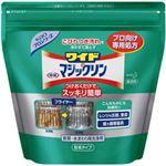 (業務用セット) 花王 ワイドマジックリン 中容量 1袋(1.2kg) チャック付 【×3セット】