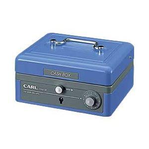 (業務用セット) カール キャッシュボックス 小 ブルー 【×3セット】