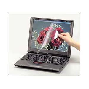 (業務用セット) ノートPC液晶保護フィルム 17型 【×3セット】 h01