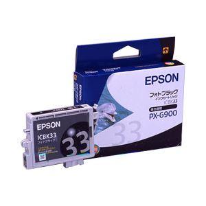 (業務用セット) エプソン(EPSON) インクカートリッジ フォトブラック 型番:ICBK33 単位:1個 【×3セット】 h01