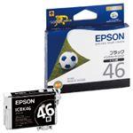 (業務用セット) エプソン(EPSON) インクカートリッジ ブラック 型番:ICBK46 単位:1個 【×3セット】