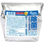 (業務用セット) エリエール 除菌できるアルコールタオル大容量 詰替用 1パック(400枚) 【×3セット】