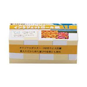 (業務用セット) クリエイティア インクジェットロール紙 A4 1巻 【×3セット】 h01
