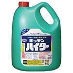 (業務用セット) 花王 キッチンハイター 業務用 1本(5kg) 【×3セット】