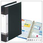 (業務用セット) 交換式名刺帳(A4タテ・30穴) 収容数:800枚 黒 【×3セット】