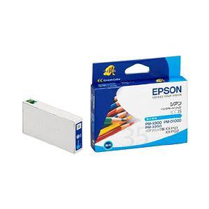 (業務用セット) エプソン(EPSON) インクカートリッジ シアン 型番:ICC35 単位:1個 【×3セット】 h01